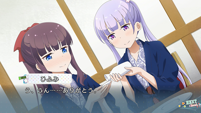 NEW GAME! -THE CHALLENGE STAGE!- ゲーム画面5