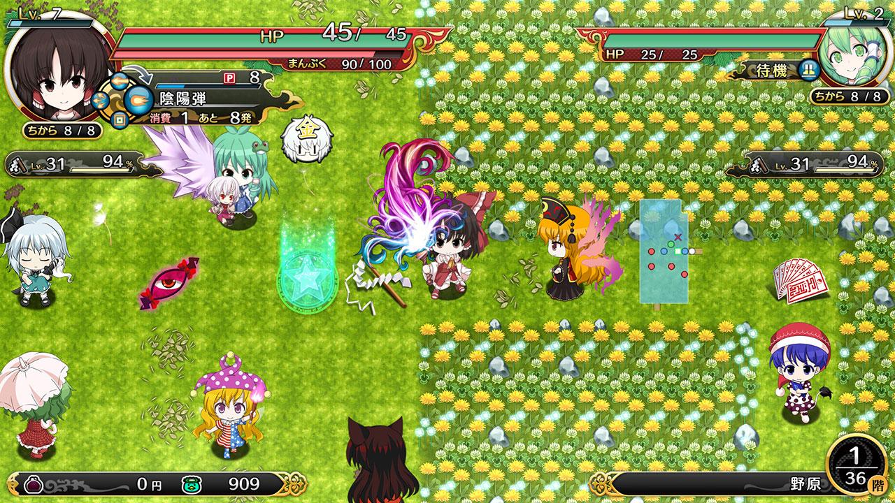 『不思議の幻想郷TOD -RELOADED-』ゲーム画面