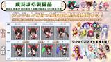 不思議の幻想郷TOD -RELOADED- ゲーム画面2