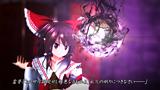 不思議の幻想郷TOD -RELOADED- ゲーム画面4