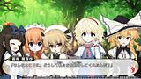 不思議の幻想郷TOD -RELOADED- ゲーム画面5