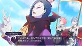 Re:ゼロから始める異世界生活 -DEATH OR KISS- ゲーム画面1