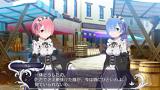 Re:ゼロから始める異世界生活 -DEATH OR KISS- ゲーム画面2