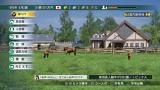 Winning Post 8 2017 ゲーム画面1