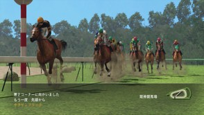 Winning Post 8 2017_gallery_4