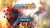 現代大戦略2017~変貌する軍事均衡!戦慄のパワーゲーム~ ゲーム画面3