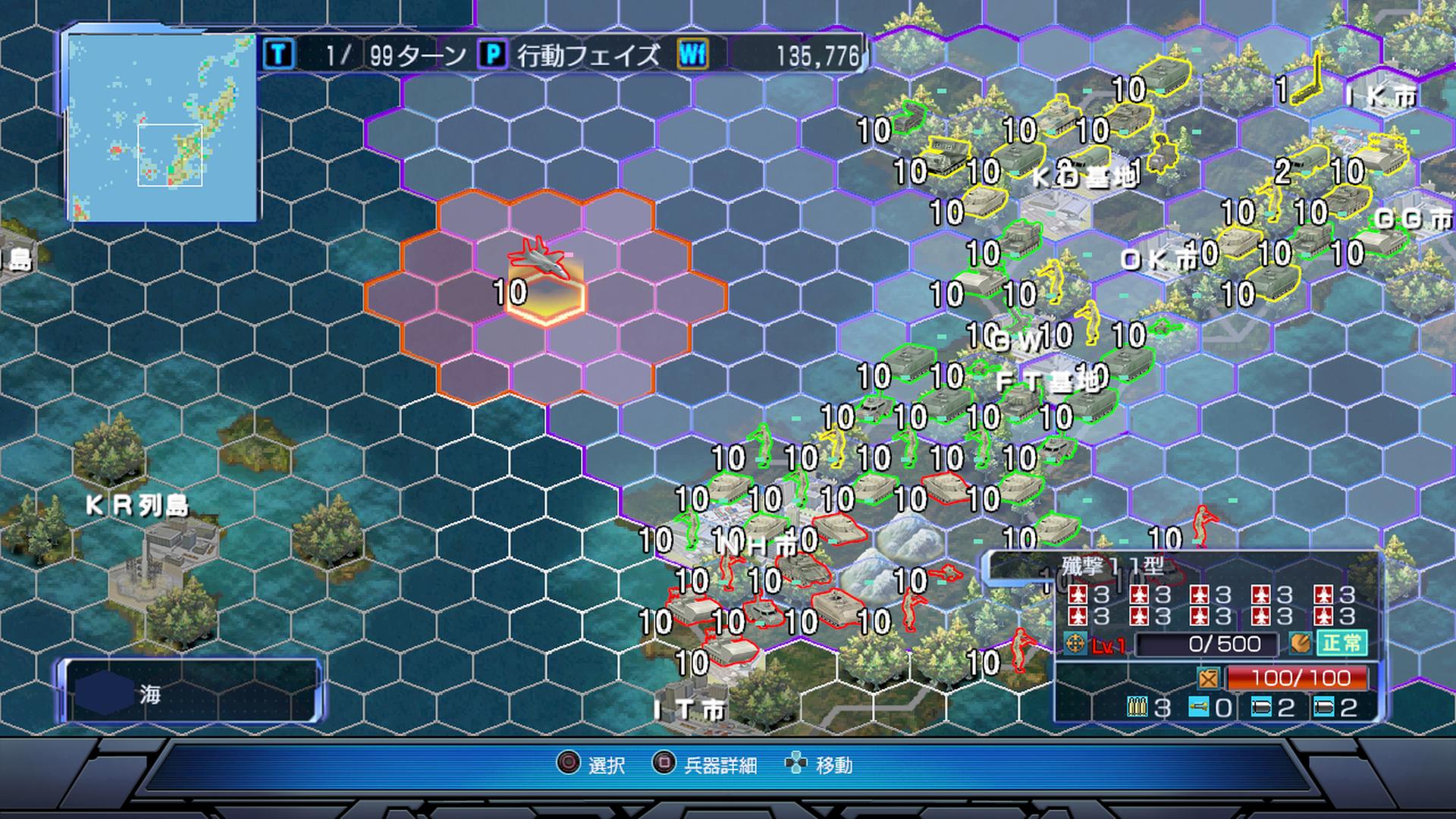 『現代大戦略2017~変貌する軍事均衡!戦慄のパワーゲーム~』ゲーム画面