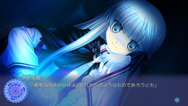 Rewrite ゲーム画面3