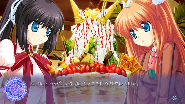 Rewrite ゲーム画面9