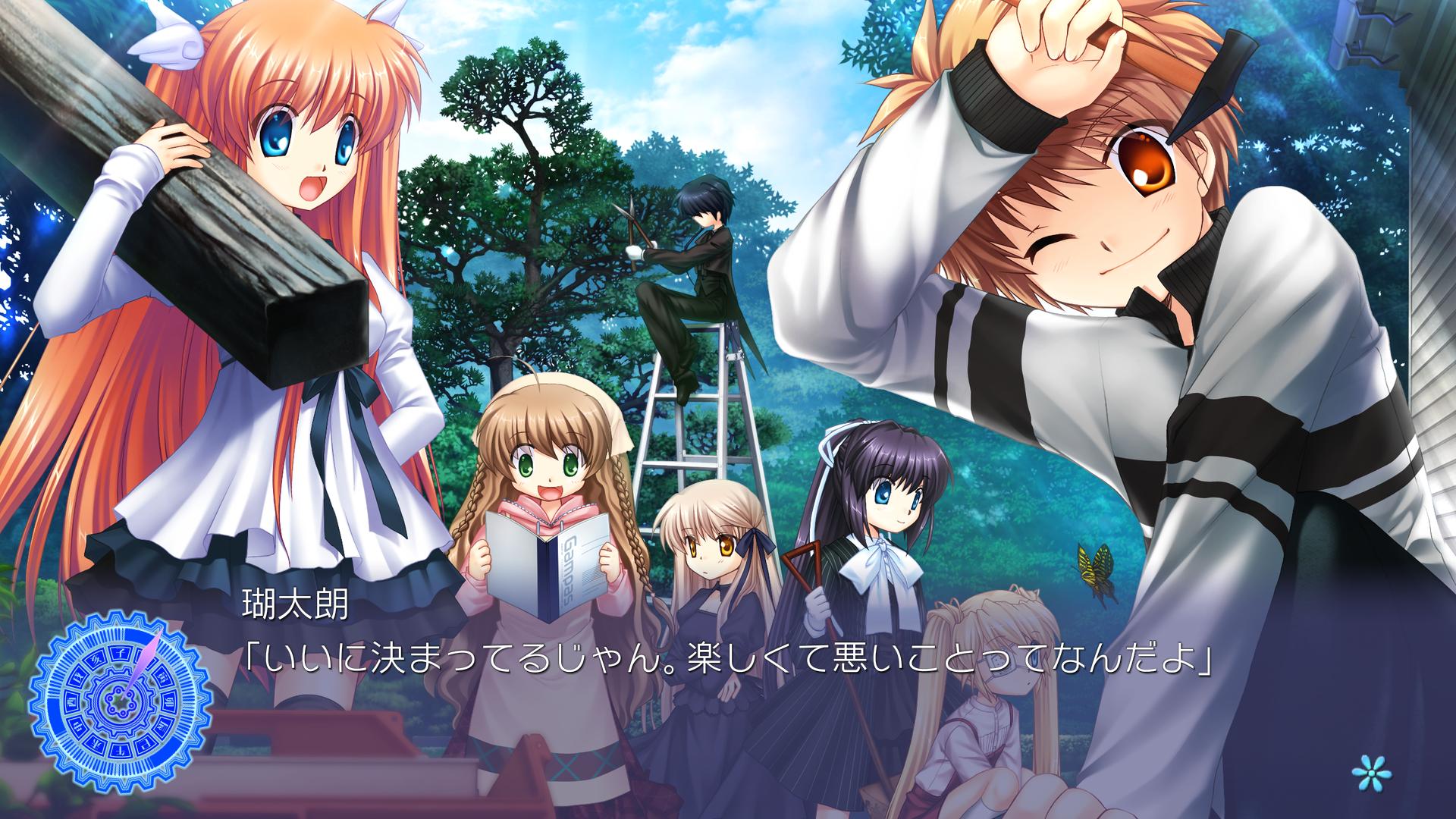 『Rewrite』ゲーム画面