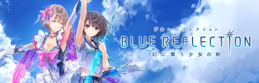 BLUE REFLECTION 幻に舞う少女の剣 バナー画像