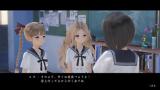 BLUE REFLECTION 幻に舞う少女の剣 ゲーム画面2