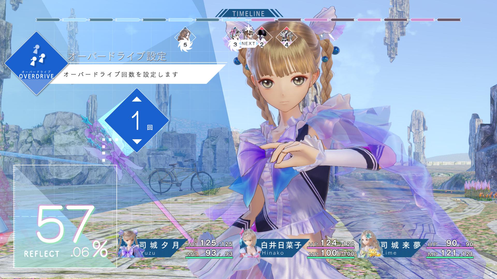 『BLUE REFLECTION 幻に舞う少女の剣』ゲーム画面