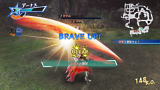 無双☆スターズ TREASURE BOX ゲーム画面2