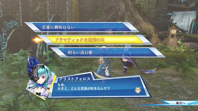 無双☆スターズ TREASURE BOX ゲーム画面6