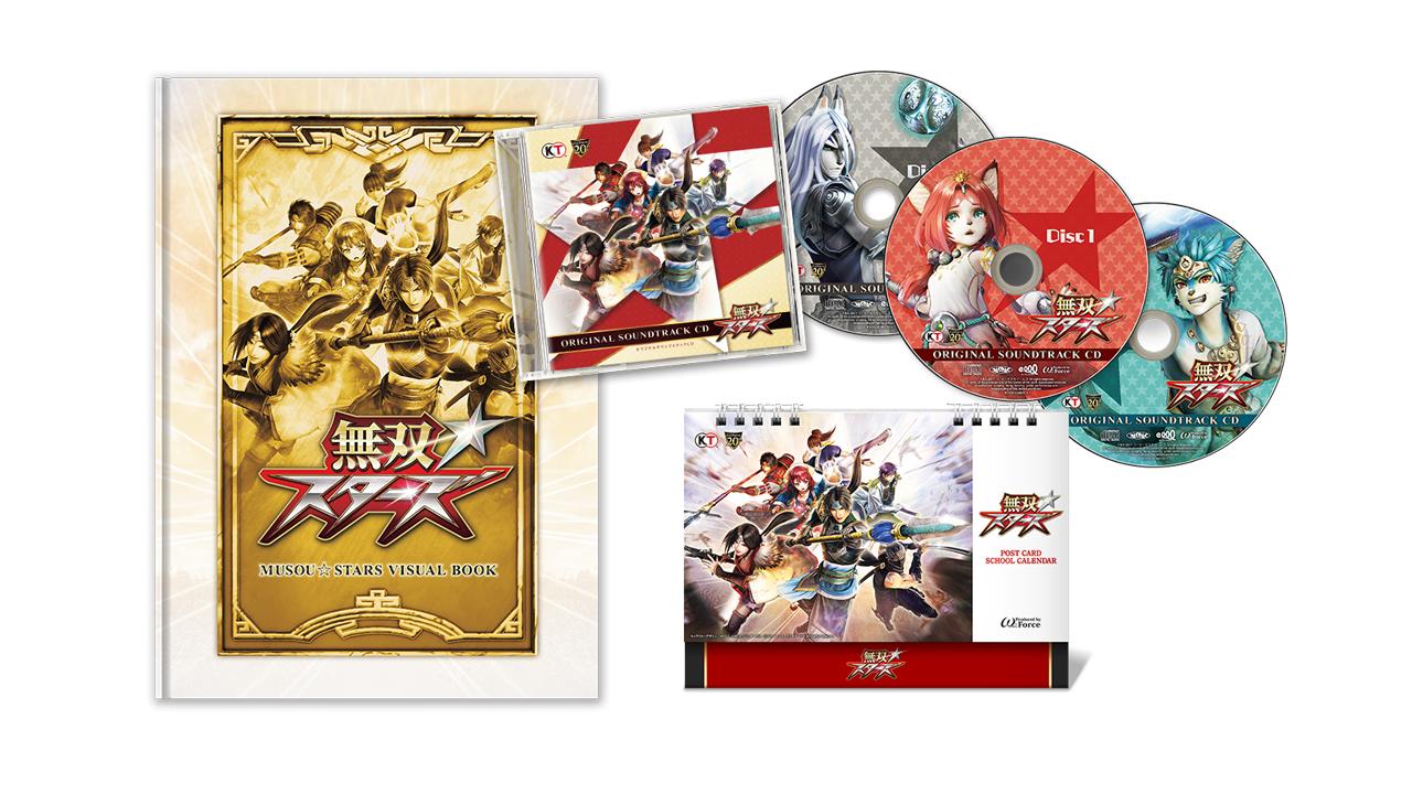 『無双☆スターズ TREASURE BOX』ゲーム画面