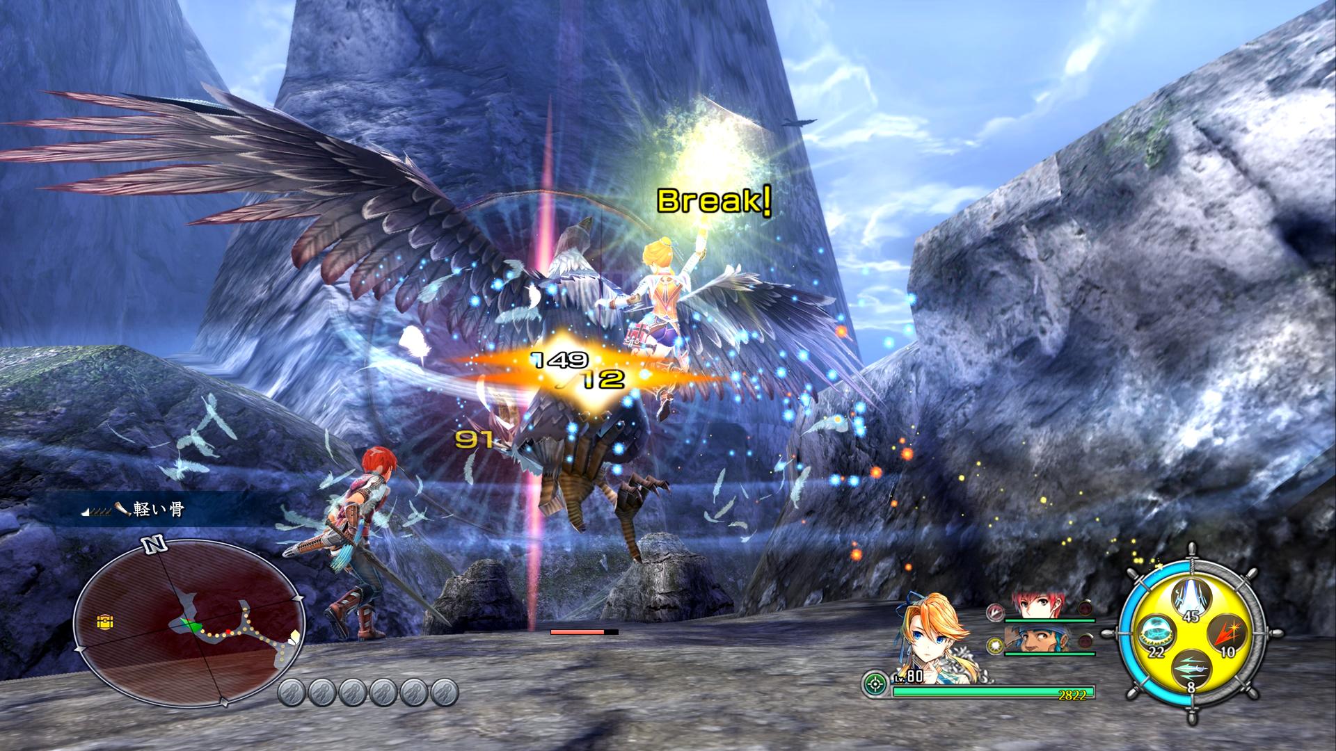 『イースVIII -Lacrimosa of DANA-』ゲーム画面