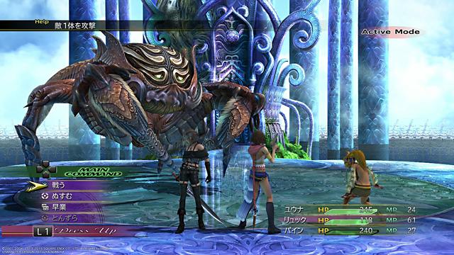 Final Fantasy X/X-2 HD Remaster:イメージ画像5