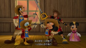 KINGDOM HEARTS HD 2.8 Final Chapter Prologue_gallery_4