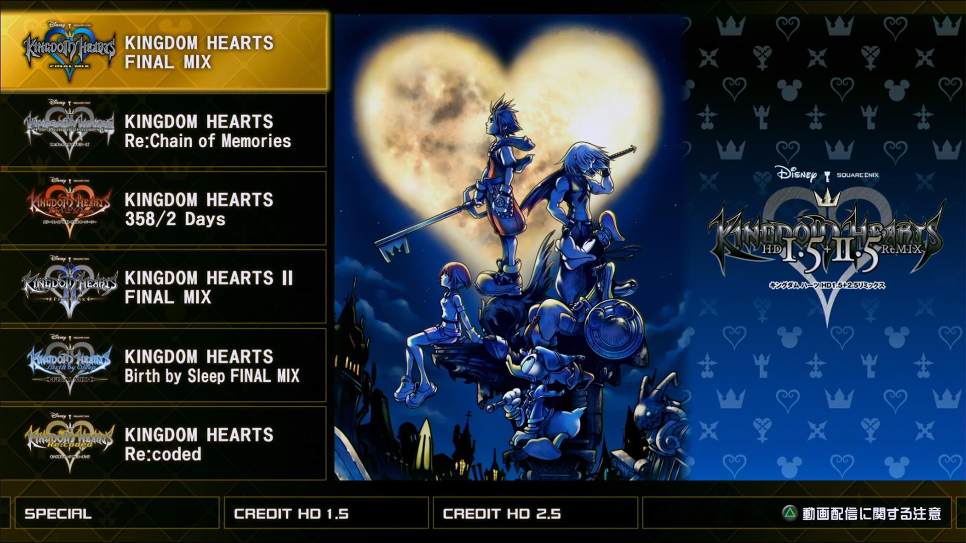 ゲームソフト Kingdom Hearts Hd 1 5 2 5 Remix プレイステーション