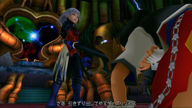 KINGDOM HEARTS -HD 1.5+2.5 ReMIX- ゲーム画面2