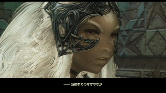 FINAL FANTASY XII THE ZODIAC AGE ゲーム画面2