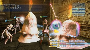 FINAL FANTASY XII THE ZODIAC AGE_gallery_3