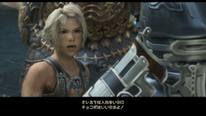 FINAL FANTASY XII THE ZODIAC AGE_gallery_5