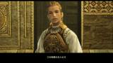 FINAL FANTASY XII THE ZODIAC AGE ゲーム画面5