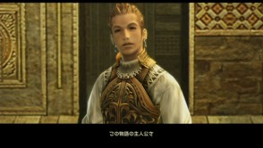 FINAL FANTASY XII THE ZODIAC AGE_gallery_6