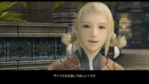 FINAL FANTASY XII THE ZODIAC AGE_gallery_7