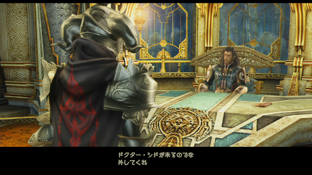 FINAL FANTASY XII THE ZODIAC AGE ゲーム画面8