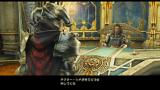 FINAL FANTASY XII THE ZODIAC AGE ゲーム画面7