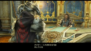 FINAL FANTASY XII THE ZODIAC AGE_gallery_8