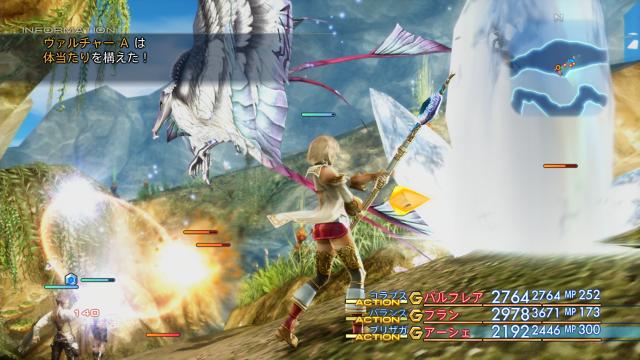FINAL FANTASY XII THE ZODIAC AGE ゲーム画面10
