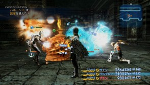 FINAL FANTASY XII THE ZODIAC AGE_gallery_11