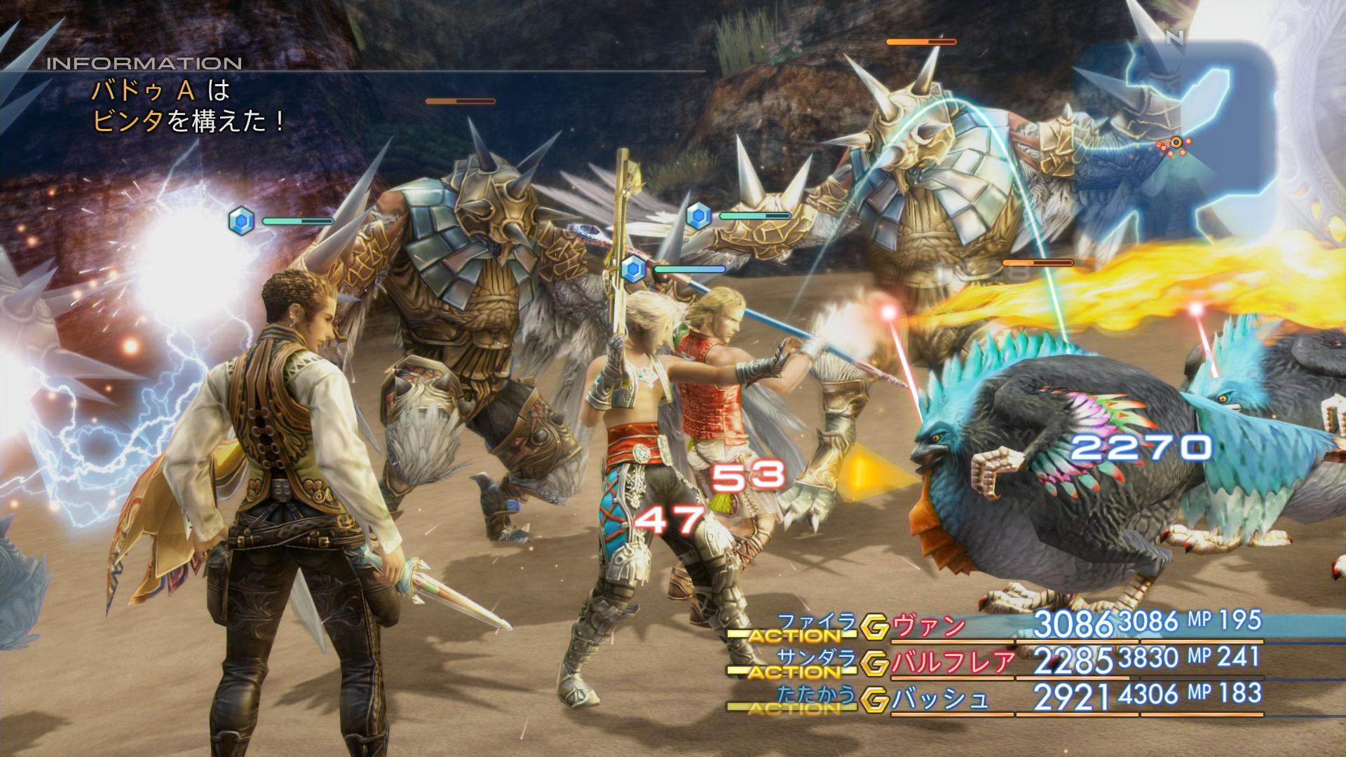 『FINAL FANTASY XII THE ZODIAC AGE』ゲーム画面