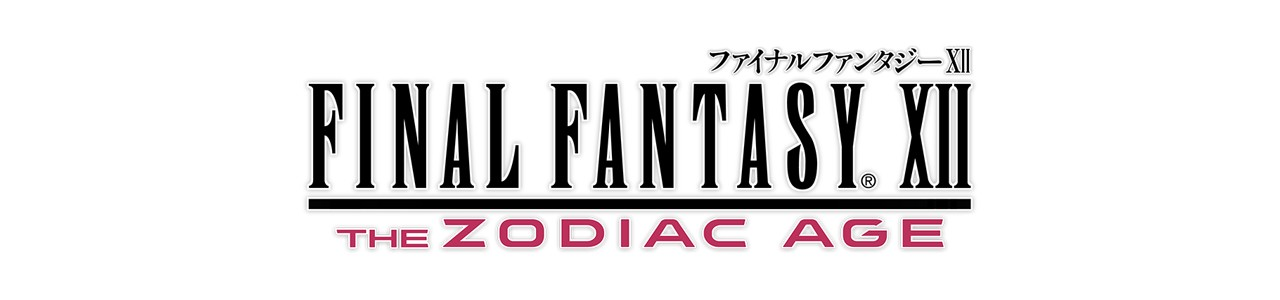 FINAL FANTASY XII THE ZODIAC AGE_body_5