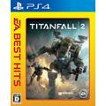 EA BEST HITS タイタンフォール 2