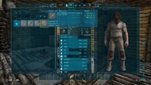 ARK: Survival Evolved_gallery_5