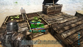 ARK: Survival Evolved_gallery_8