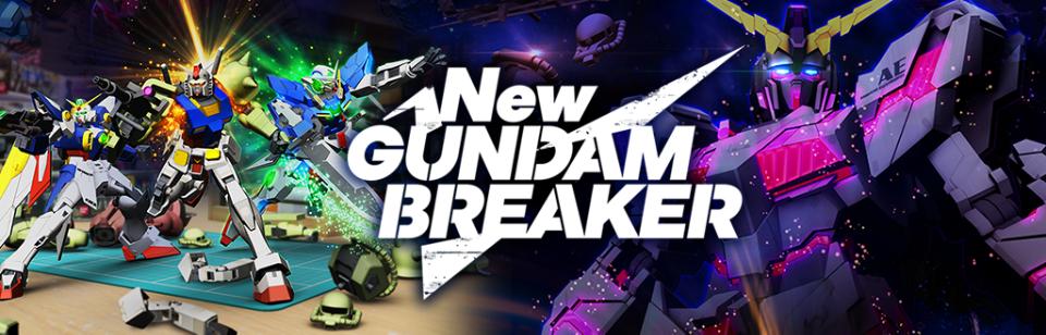 New ガンダムブレイカー