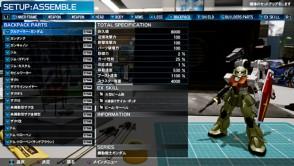 New ガンダムブレイカー_gallery_4