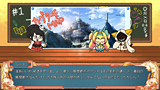 BLAZBLUE CHRONOPHANTASMA EXTEND ゲーム画面9