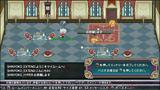 BLAZBLUE CHRONOPHANTASMA EXTEND ゲーム画面10