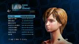 セインツロウ IV 超完全版 ゲーム画面7