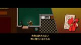 ホットライン マイアミ Collected Edition ゲーム画面3
