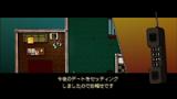 ホットライン マイアミ Collected Edition ゲーム画面4