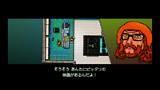 ホットライン マイアミ Collected Edition ゲーム画面5