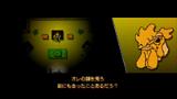ホットライン マイアミ Collected Edition ゲーム画面8
